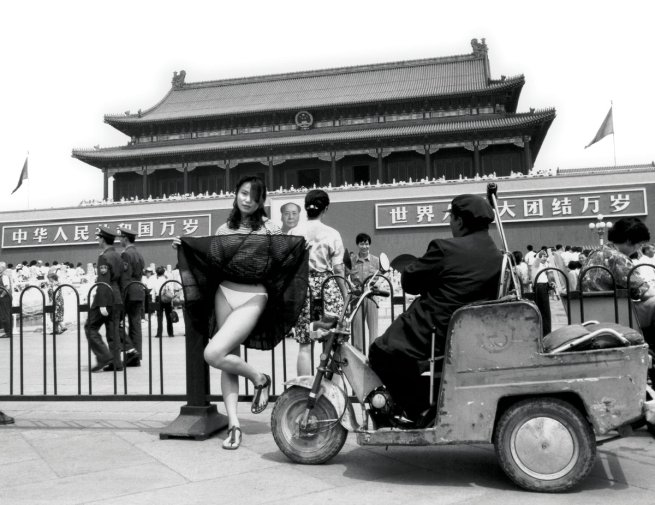 ai-weiwei-june-1994-1994